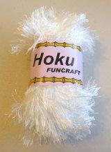 【HOKU】 50g ピュアホワイト