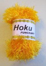 【HOKU】 50g カリー