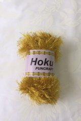 【HOKU】 50g ダークゴールド