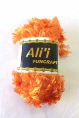 【Ali'i】 50g Orange